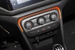 瑞虎3x 中控台空调控制键