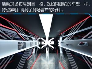 捷豹F-PACE捷豹宁波活动商配图片