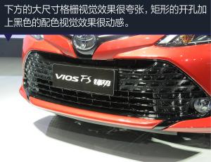【威驰FS图片-威驰FS汽车图片威驰FS汽车图片大全】-易车网高清图片
