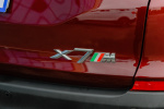 斯威X7 尾标