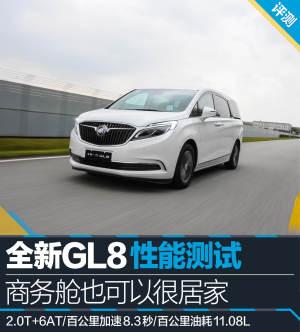 GL8GL8图片