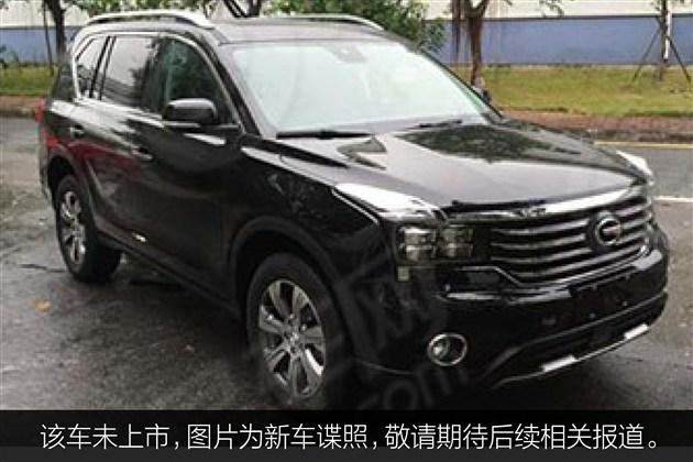广汽传祺GS7上海车展亮相 年内上市