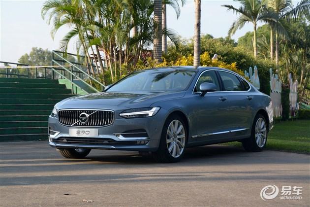 沃尔沃召回计划公布 涉及S90/XC90/S60L等车型