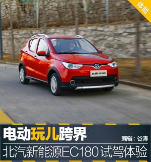 EV系列EC180图片