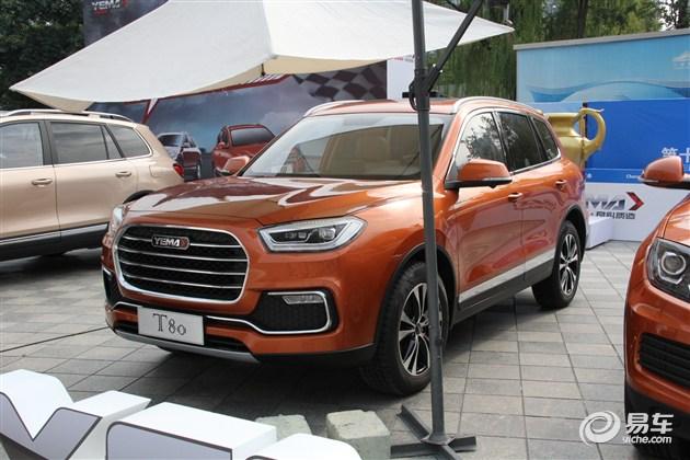 野马T80将于上海车展上市 定位中型SUV高清图片