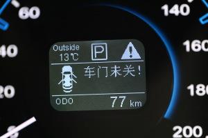 长安CX70长安CX70T图片