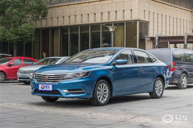 荣威i6将推6款车型 预售10万-15万元