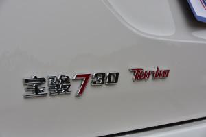 宝骏730尾标