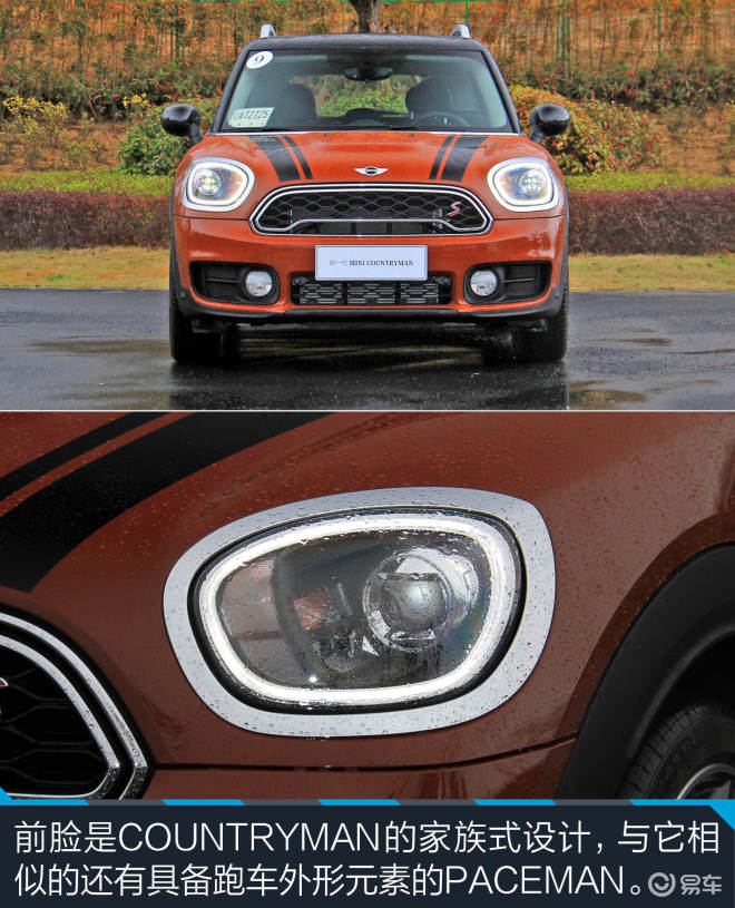 MINI COUNTRYMAN全新COUNTRYMAN 2.0T COOPER S ALL4 旅行家