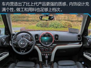 COUNTRYMAN全新COUNTRYMAN 2.0T COOPER S ALL4 旅行家