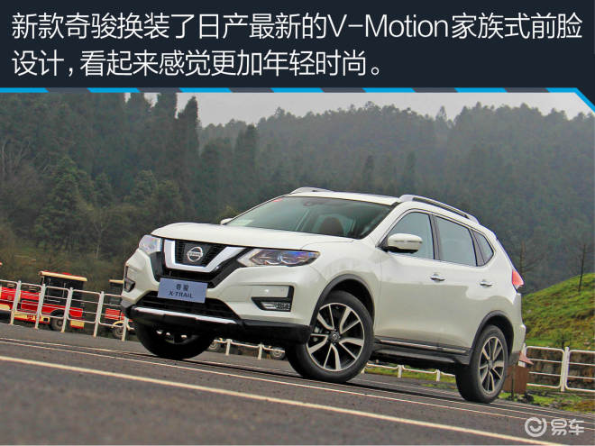 东风日产奇骏 2.5L CVT至尊版 4WD
