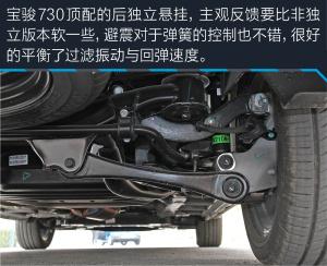 730宝骏730 2017款智能手动版体验