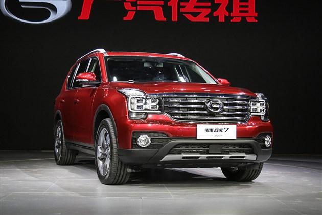 广汽传祺GS7将8月上市 采用1.8T/2.0T动力