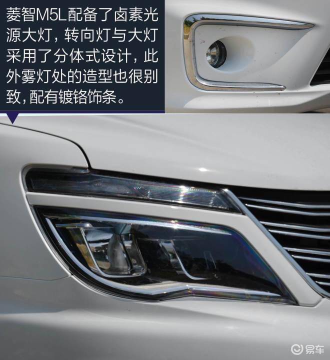 东风风行菱智M5L图解 尺寸加大/不足8万/宜家又宜商