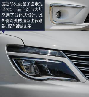 菱智东风风行菱智M5L图解 尺寸加大/不足8万/宜家又宜商图片