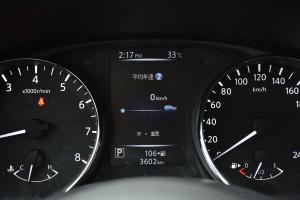 奇骏2017款 2.5L CVT 至尊版 四驱