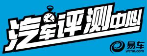 柯迪亚克柯迪亚克长测(3)