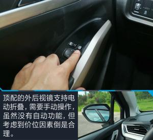 【海马S5青春版 图解图片-汽车图片大全】-易车网图片