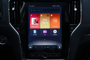 i62017款 荣威i6 20T 自动 互联网智享版