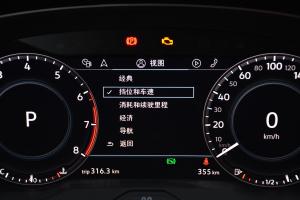 迈腾2018款 大众迈腾 380TSI 双离合 旗舰版
