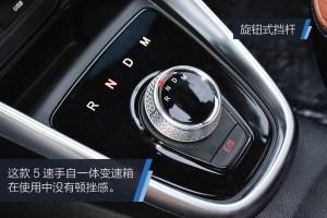 510实拍宝骏510周年特别版