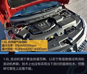 U5 SUV测试纳智捷U5 1.6L CVT图片