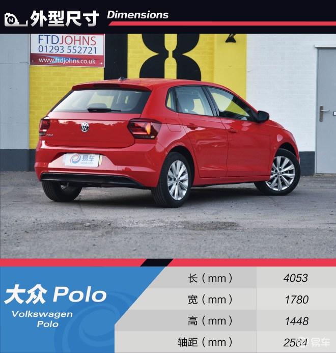 海外独家抢先试驾全新大众Polo 1.0TSI 更快更好更漂亮!