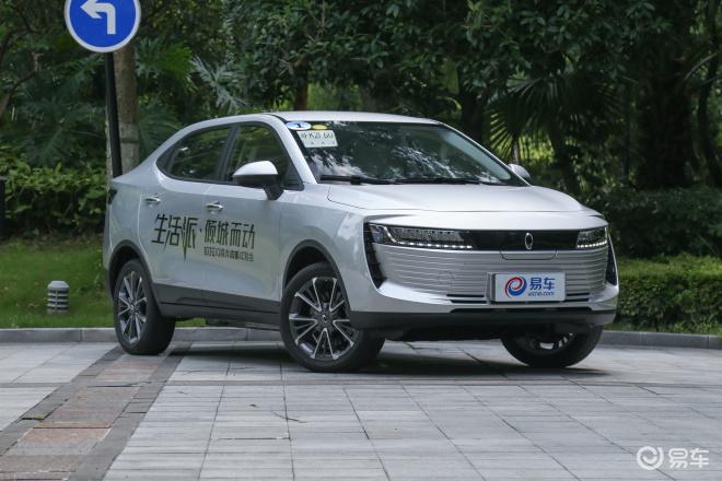 欧拉iQ售价14.38万起 买车选它不会错