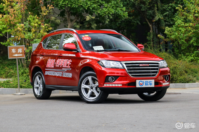 【全款买新车】【哈弗H2】上新长城汽车哈弗H2报价图片参数全信网在线买新车