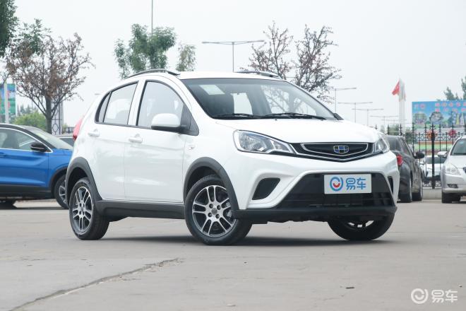 【全款买新车】【远景X1】上新吉利汽车远景X1报价图片参数全信网在线买新车