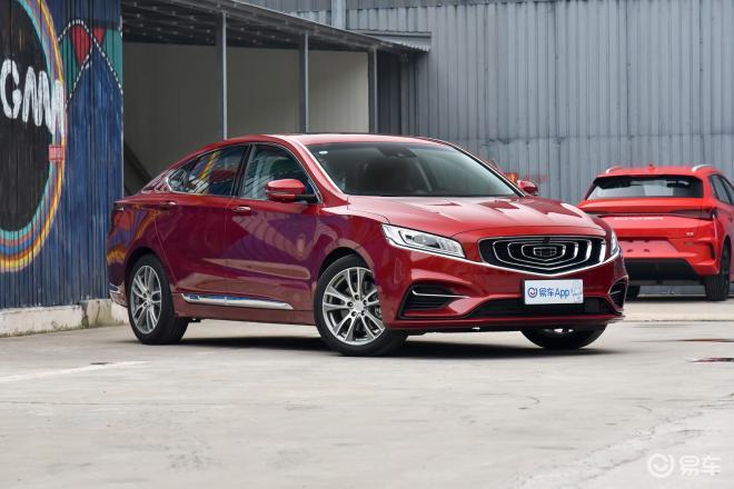 【全款买新车】【博瑞】上新吉利汽车博瑞报价图片参数全信网在线买新车