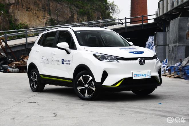 【全款买新车】【长安CS15E-Pro】上新长安汽车新能源长安CS15E-Pro报价图片参数全信网在线买新车