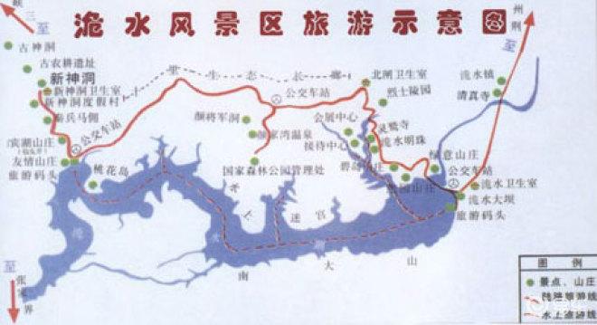 湖北省武汉市至松滋市洈水风景区自驾游