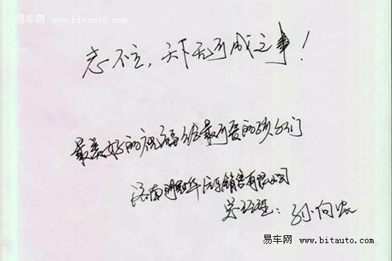 中秋公益专题——济南明冠华孙向农