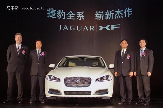 捷豹2012款全系新车上市 售63.8万元起