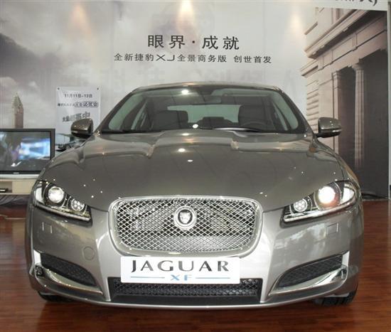 2012款捷豹XF现已到店 销价63.8~141.1万