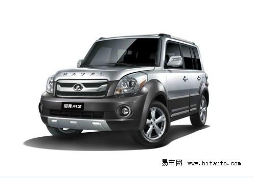 2012款哈弗M2广州到店 接受预订订金3千元