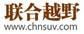 联合越野-广州车展