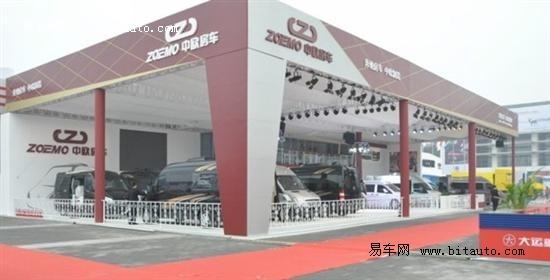 中欧房车闪耀2012北京国际汽车展览