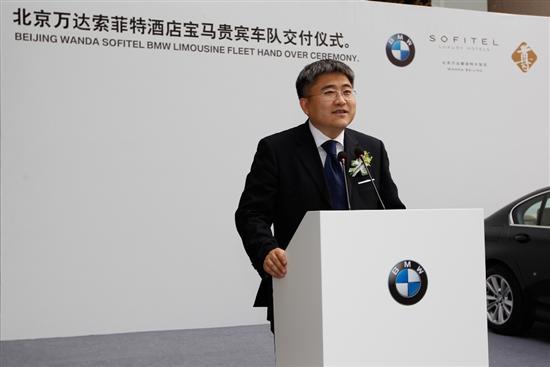 BMW 5系长轴距轿车入驻万达五星旗舰酒店
