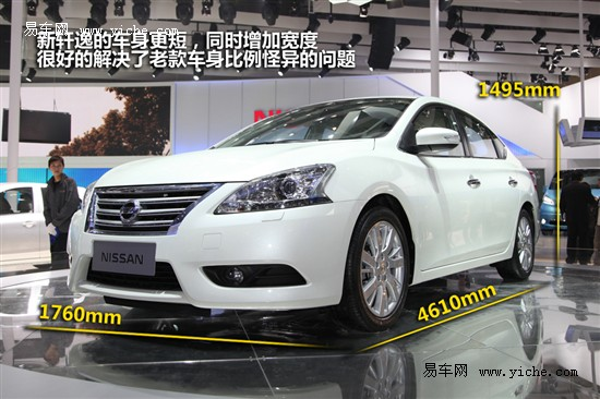 东风日产新轩逸广州经销商处暂不接受预订
