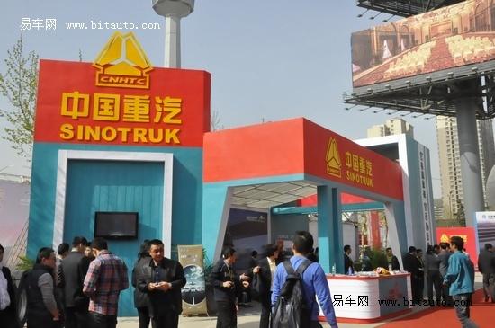易车网专访中国重汽总经理于有德