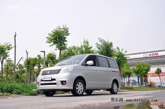 腾翼V80 1.5T现车到店 深圳接受预订