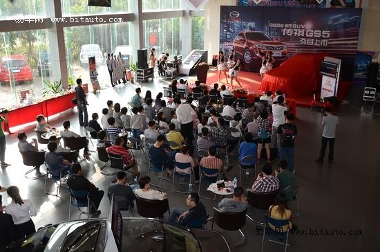 传祺首款SUV车型GS5福州上市 接受预定