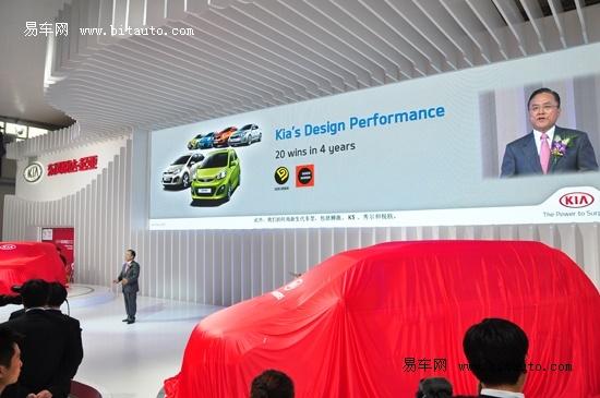 进口起亚新MPV唱主角 全车系助阵北京车展