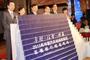 2011年中国汽车流通行业百强排行榜发布