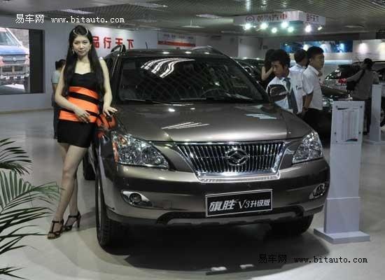 黄海旗胜V3升级版车型长春车展正式上市