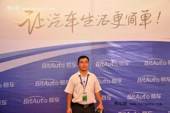 易车网专访长安福特耀世美福总经理王禄海