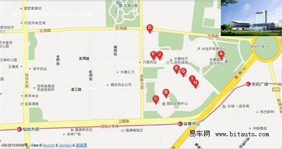 第九届长春汽博会观展指南:公交乘坐路线
