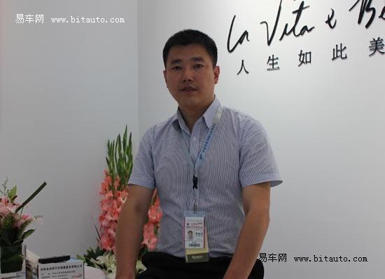 长春车展 易车网专访成特菲亚特店张宝军